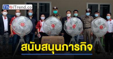 กต.ตร.สภ.เมืองเพชรบูรณ์ มอบพัดลมขนาดใหญ่ 5 ตัว และชุด PPE 200 ชุด ให้โรงพยาบาลสนามเพชปุระ